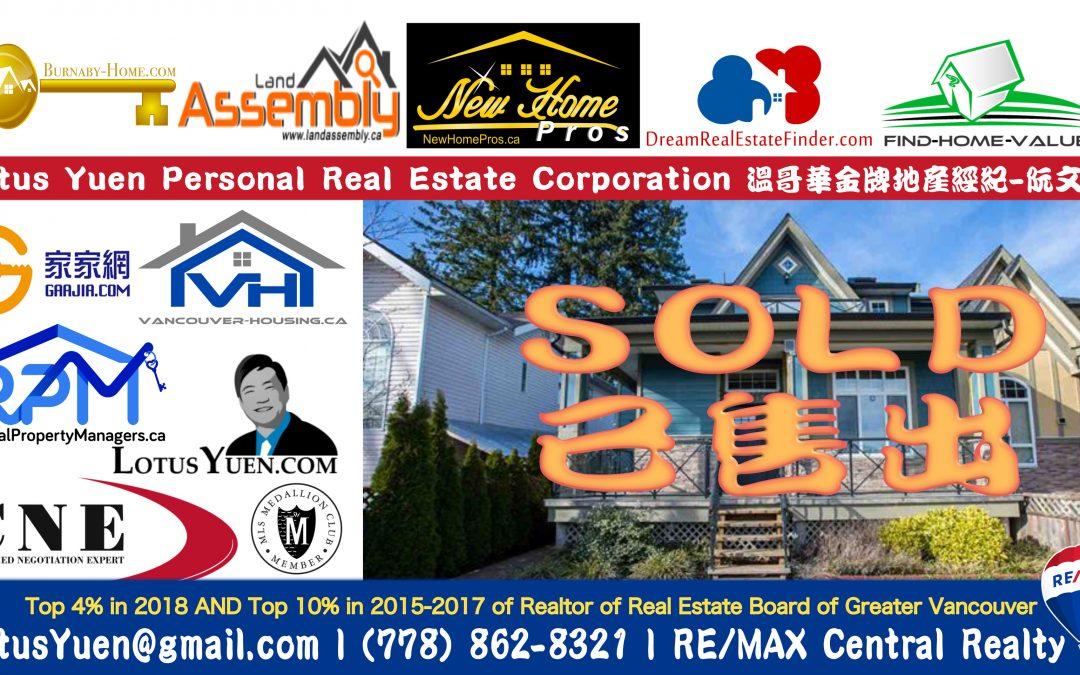 Coquitlam Real Estate SOLD : 1011 DELESTRE AVENUE