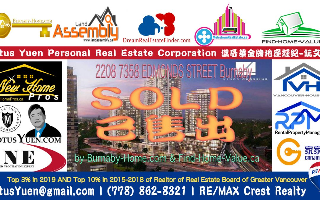 Burnaby East Condo SOLD : 2208 Kings Crossing Tower 2 by Cressey