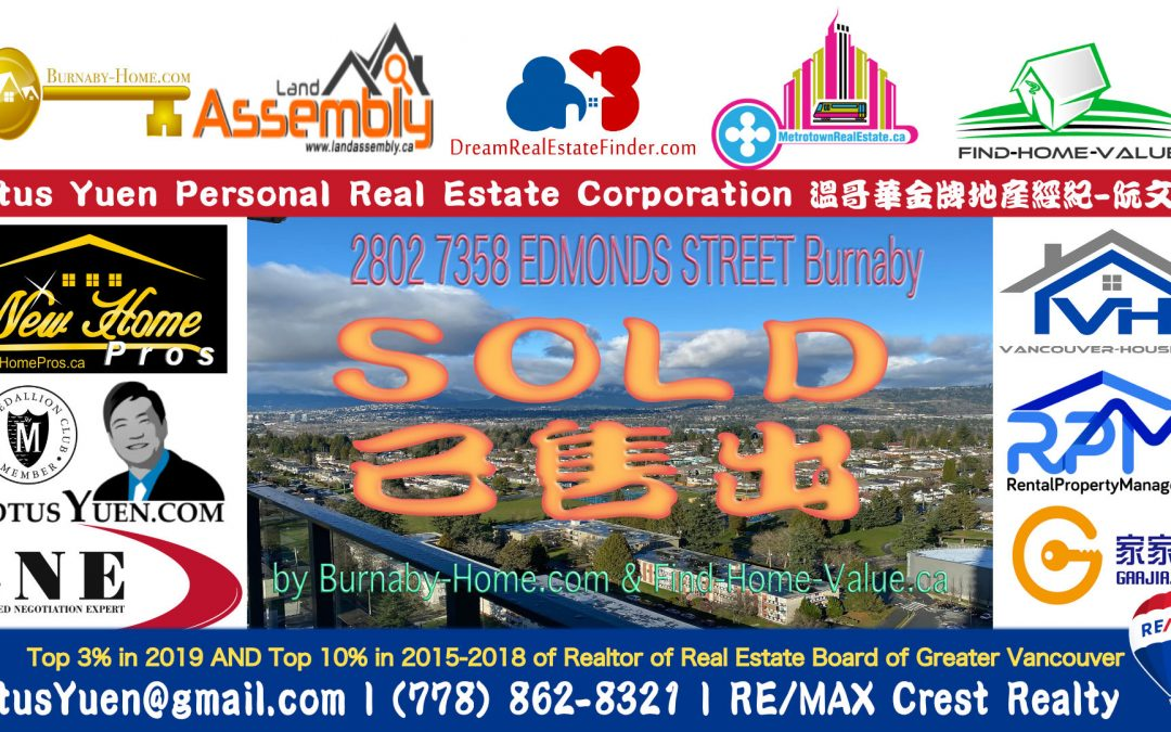 Burnaby East Condo SOLD : 2802 Kings Crossing Tower 2 by Cressey