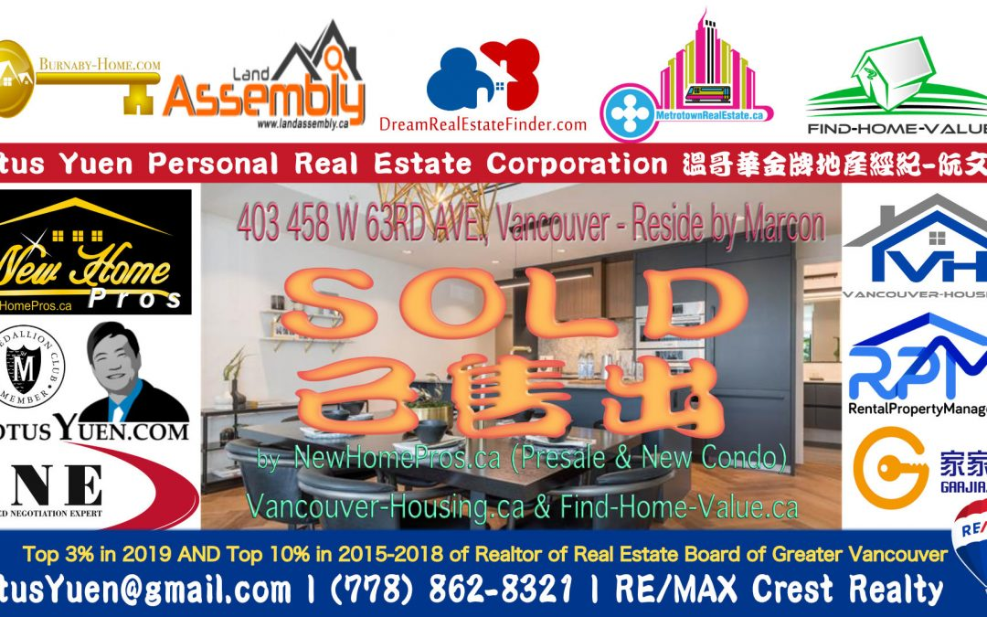 SOLD – VANCOUVER WEST LUXURY CONDO – Reside by Marcon